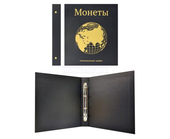 """Коллекционный альбом (папка) для монет """"Монеты"""", формат Оптима (Optima), черный, 40 мм, Толщина корешка: 40 мм, Цвет: Черный, фото , изображение 2"""