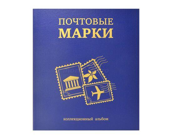 """Коллекционный альбом (папка) для марок """"Почтовые марки"""", формат Оптима (Optima), синий, 40 мм, Толщина корешка: 40 мм, Цвет: Синий, фото"""