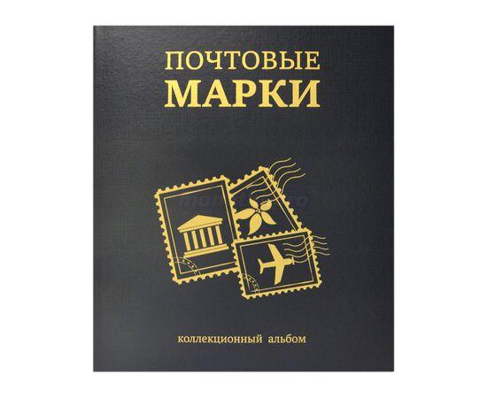 """Коллекционный альбом (папка) для марок """"Почтовые марки"""", формат Оптима (Optima), черный, 50 мм, Толщина корешка: 50 мм, Цвет: Черный, фото"""