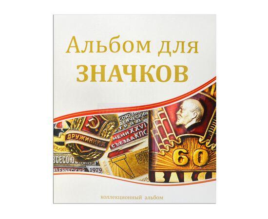 Альбом (папка) для значков, формат Оптима (Optima), фото