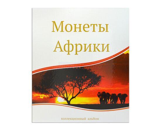 "Альбом (папка) для монет ""Монеты Африки"", формат Оптима (Optima), Папки СОМС: Монеты Африки, фото"