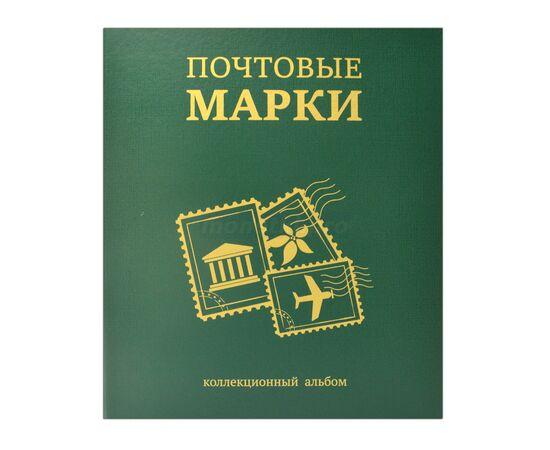 """Коллекционный альбом (папка) для марок """"Почтовые марки"""", формат Оптима (Optima), черный, 50 мм, Толщина корешка: 50 мм, Цвет: Зеленый, фото"""