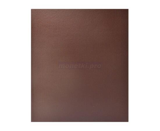 Коллекционный альбом (папка) универсальный для монет, банкнот, значков и др., формат Оптима (Optima), коричневый, 50 мм, Толщина корешка: 50 мм, Цвет: Коричневый, фото