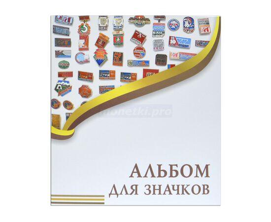 """Папка для значков """"Альбом для значков"""", формат Оптима (Optima), фото"""
