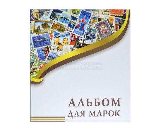 """Папка для марок """"Альбом для марок"""", формат Оптима (Optima), фото"""