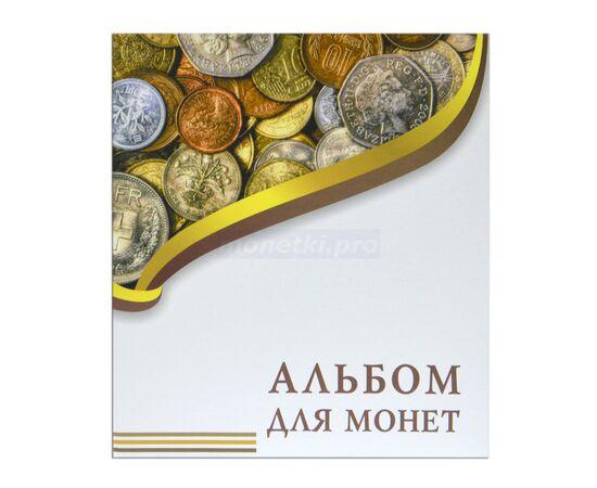 """Папка для монет """"Альбом для монет"""", формат Оптима (Optima), Папки ALBOMMONET: Монеты, фото"""